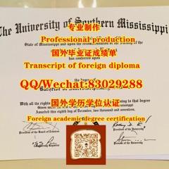 USM文凭证书『Q微83029288』仿制南密西西比大学毕业证仿制USM大学毕业证办理USM本科文凭证书 办USM留服认证在线办理University