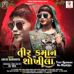 Teer Kamaan Na Shokhila
