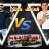 Download مهرجانات 2021 احدف الامبوبة (خينة من جواكي جبانة) احمد الصاعق - فولة ابو جيكا Mp3