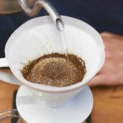 Dripping coffee DEMO