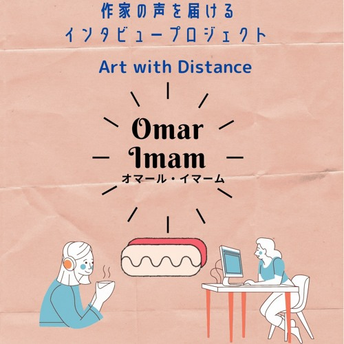 Art with Distance volume1 :: Omar Imam::