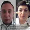 میزگرد: کالبدشکافی قتلهای ناموسی در ایران