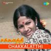Download Enna Paattu Paada Mp3