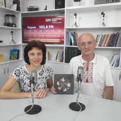 «Полудень» (13 липня 2020) Енциклопедія Носівщини