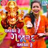 Download Aaya Re Gajanand Aaya Re Mp3