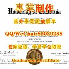 (UCD毕业证文凭)补办Q/微83029288美国加州大学戴维斯分校UCD毕业证美国大学UCD毕业证办理UCD本科文凭证书 办UC Davis学历学位认证