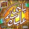 Download Ya Nabi Salam Alayka (Arabic) (Urdu) | يا نبي سلام عليك | Rabi ul Awal Naat 2020 | Naats Studio Mp3