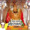 Download Nako Ragavu Tuzhi Hausa Puravin Mp3