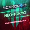 Neo-Tokyo (3FORCE Remix)