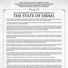Israel Is Not An Apartheid State