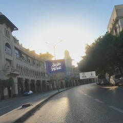 طريق عجوز - جوني ومحمود فليفل