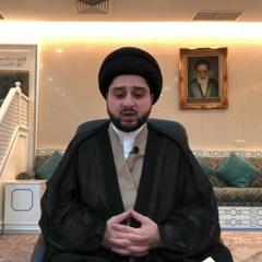 محاضرة مهمة حول | السخرية والاستهزاء بالآخرين وتعيير الناس ! سيد حسين شبر