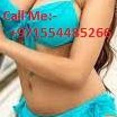Female looking for male in Ajman %% O554485266 %% Escort Agency in Ajman