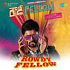 Download Aa Seetadevi Navvula Mp3