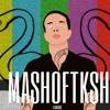 Download YASSIEN - MASHOFTKSH (Official Audio) ياسين فلامينجو - مشفتكش Mp3