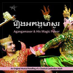 ចម្រៀងអគង្គមាសូរ Chamreang Agangamasor (The Song of Agangamasor)