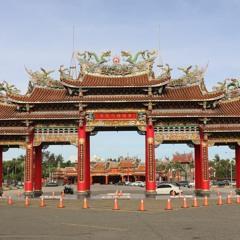 【Tainan, Taiwan】Nankunshen Daitian Temple 南鯤鯓代天府
