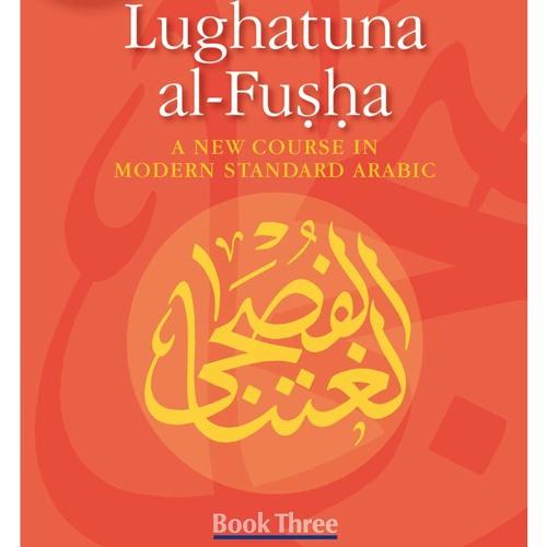 al-Fusha - Book 3 - Module 01