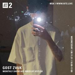 GOST ZVUK x NTS monthly show #43 w/ Nikolay Kozlov
