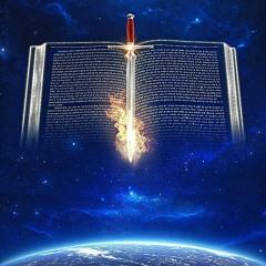 ترنيمة من قالَ فكانَ - يهوه الكائنُ