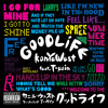Good Life (feat. T-Pain)