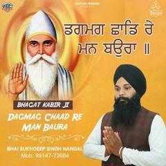 Dagmag Chhad Re Mann Borah    Bhai Sukhdeep Singh Nangal   Bhagat Kabir Ji