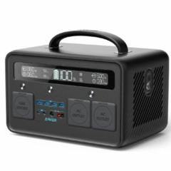 Anker PowerHouse II 800 keeps you powered anywhere