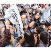 Onaji Yoru -Ordinary Night-