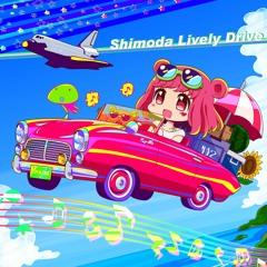 Shimoda Lively Drive【OMOIDE LABEL】