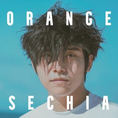 Orange (slowed+reverb)