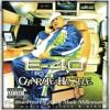 Earl That's Yo' Life (feat. Too $hort, Otis & Shug)