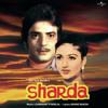 Ganga Maiya Tu Kya Jane (Sharda / Soundtrack Version)