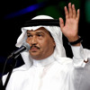 Download محمدعبده - فوق هام السحب || جده 2005 Mp3