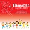 Hanuman Jaap (Om Shree Hanumate Namah)