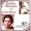 Download Ke Bosile Aaji Hridayasane Mp3