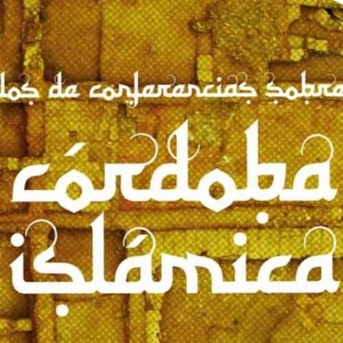 El tratamiento del patrimonio arquitectónico de la Córdoba andalusí