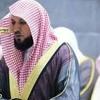 Download سورة الكهف - ماهر المعيقلي - علي روح محمود توفيق رياض غالي  Surat Alkahf - Maher Al Muaiqly Mp3