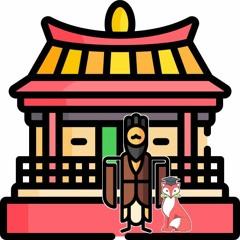 Episode 3 – Konfuzius und Erziehung