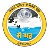 Download EP 453 ANG 443-444 - Bani Ram Naam Gursewak Bhaye Milaye - Sampooran Katha Mp3