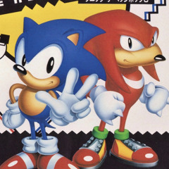 Marble Garden Zone (Act 1) (Nov 3, 1993 prototype) - Sonic the Hedgehog 3 & Knuckles