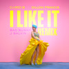 I Like It Dillon Francis Remix Mp3