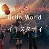 「Hello World 」movie theme song 「Yesterday」- Official髭男dism