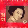 Shi Qu De Ai Qing (Album Version)