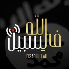 Ramadan, O Crown of the Year - Ramadan Ya Tajus Sanah - رمضان یا تاج السنة (Arabic Nasheed)