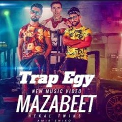 MAZABEET Hekal Twins ft Amir Shiko (Official Music Video)   فيديو كليب مظابيط