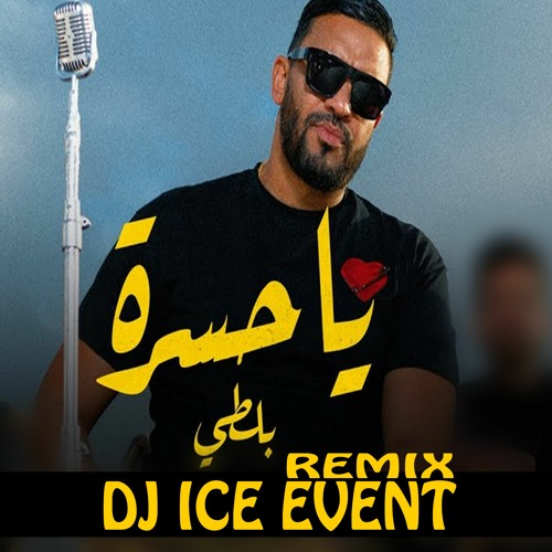 [ 94 Bpm ]  DJ ICE REMIX - BALTI - YA HASRA