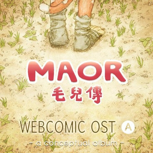 MAOR: webcomic ost A (ongoing)