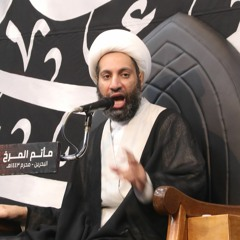نعي الخاتمة- الشيخ ماهر رحمة - ليلة 27 محرم 1443هـ - إعادة العشرة الحسينية- المرخ