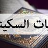 Download يارب طمأنينة تحيط قبر امي ونعيم يحفها اللّهم ارحمها واغفر لها وجميع موتى المسلمين يارب العالمين . Mp3