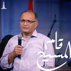 إجتماع الشباب - د/ ماهر صموئيل ( لا أترككم يتامي ) - ٢١ مايو ٢٠٢١ KDEC Youth